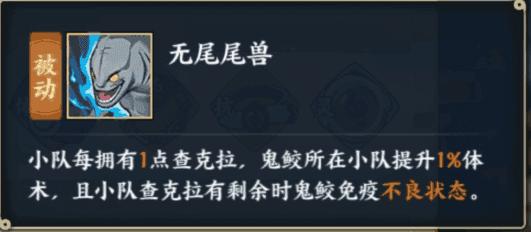 火影忍者忍者新世代体验服