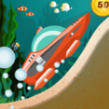 潜水艇爬坡