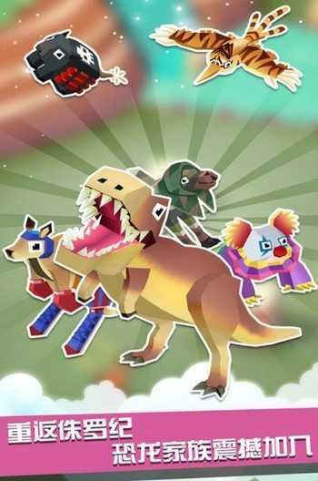 疯狂动物园9999999金币钻石版