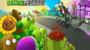 植物大战僵尸游戏版本合集