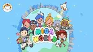 米加小镇世界多版本游戏合集