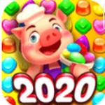 糖果爆炸狂热2020