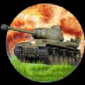 战地坦克模拟器