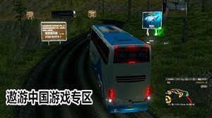 遨游中国多版本游戏合集