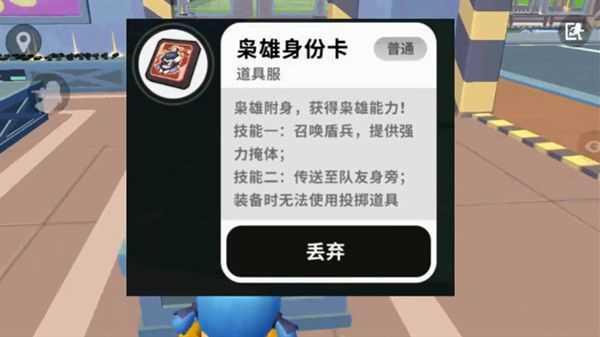 香肠派对枭雄卡怎么样?S7赛季曹操身份卡技能预览