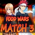 美食大战3
