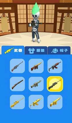 枪神传说3D
