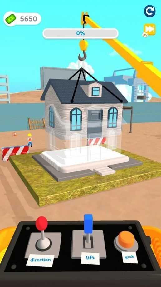 建筑大师3D