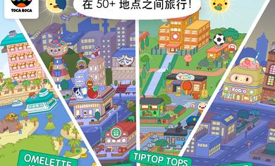 托卡世界机器人餐厅游戏下载-托卡世界机器人餐厅最新版下载
