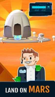 火星殖民地生存