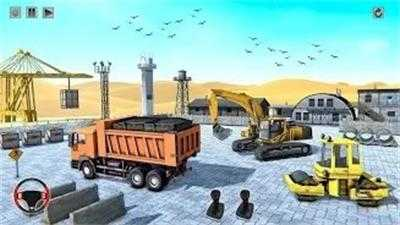 大型道路建造商