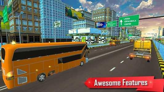 巴士公路赛车