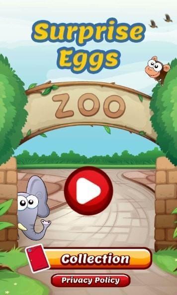惊喜蛋动物园游戏下载-惊喜蛋动物园正式版下载