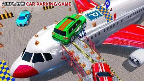 普拉多汽车飞机停车场