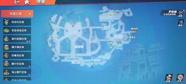 航海王热血航线下载-航海王热血航线手游下载-航海王热血航线安卓/苹果版