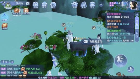 梦幻新诛仙小池镇探灵位置大全:小池镇探灵任务攻略[多图]图片13