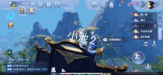 梦幻新诛仙小池镇探灵位置大全:小池镇探灵任务攻略[多图]图片3