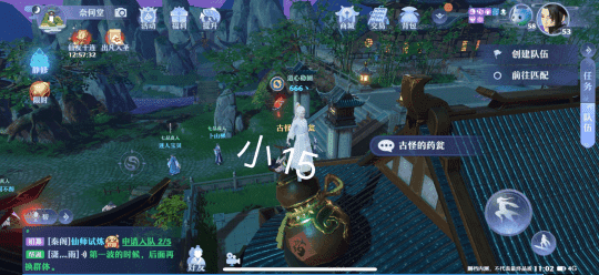 梦幻新诛仙小池镇探灵位置大全:小池镇探灵任务攻略[多图]图片16