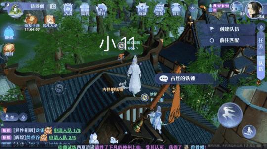 梦幻新诛仙小池镇探灵位置大全:小池镇探灵任务攻略[多图]图片12