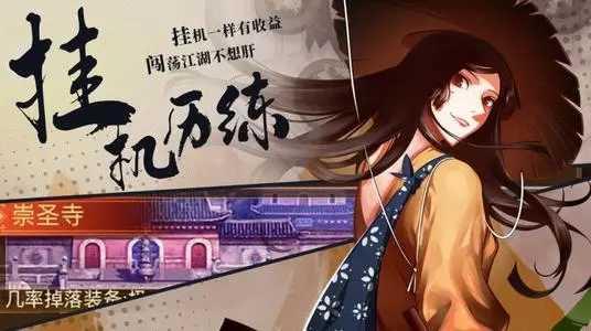 武林英雄传六周年庆典活动有什么-武林英雄传六周年庆典活动介绍