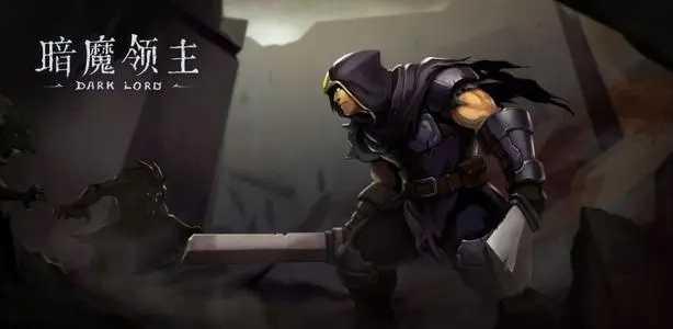 暗魔领主改造哥布林怎么打-暗魔领主改造哥布林打法攻略