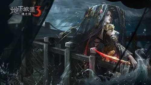 地下城堡3灵魂链接有什么用-地下城堡3灵魂链接作用介绍