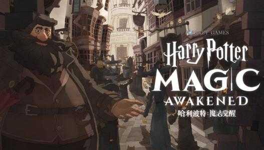 哈利波特魔法觉醒桃金娘拼图寻宝攻略